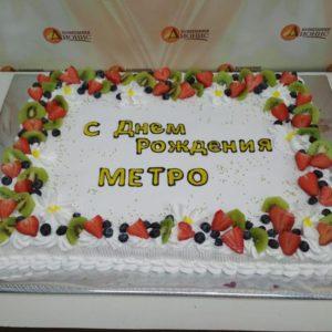 Корпоративный торт 303